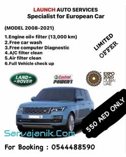 launch auto services European car workshop in Dubai